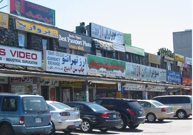 iranianplaza