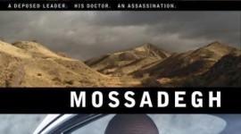 PosterMossadegh