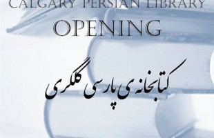 library-opening