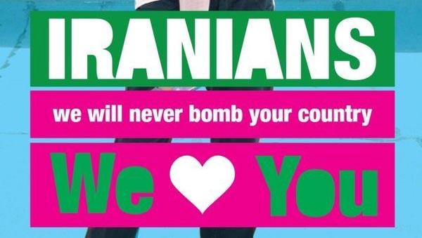 israel-loves-iran1