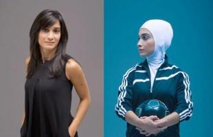 Left: Elham Seyed Javad, owner of Montreal based IQODesign