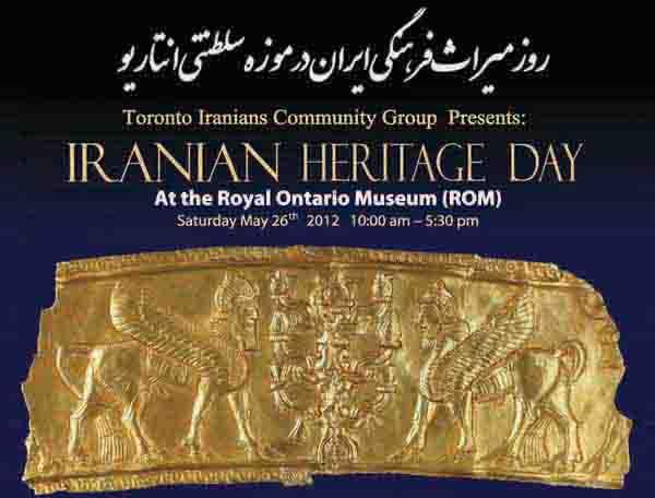 با استقبال خود، راه را برای ایجاد گالری ویژه ایران در این موزه باز کنید.
