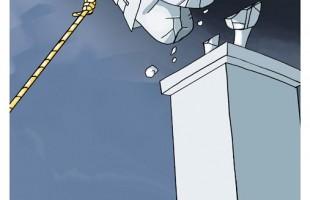کاریکاتور حسابی دمیرچی نفر سوم