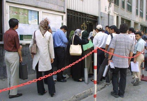 بسته شدن دفتر ویزای سفارت کانادا در تهران مردم را با مشکلات متعددی روبرو کرده است