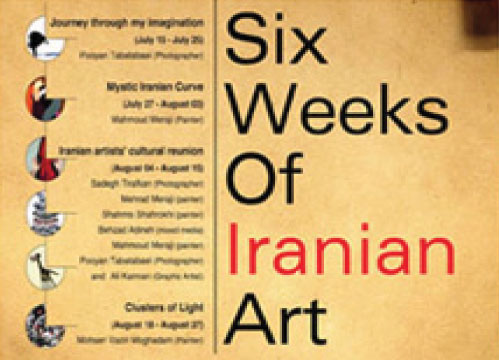 Throughout August and September, several Iranian artists will have their works features at Queen Gallery.