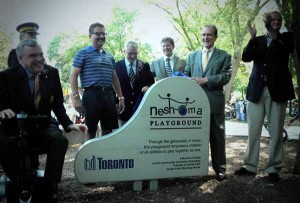 افتتاح رسمی پارک «نشاما»