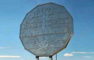 این سکه بزرگترین سکه دنیا است.