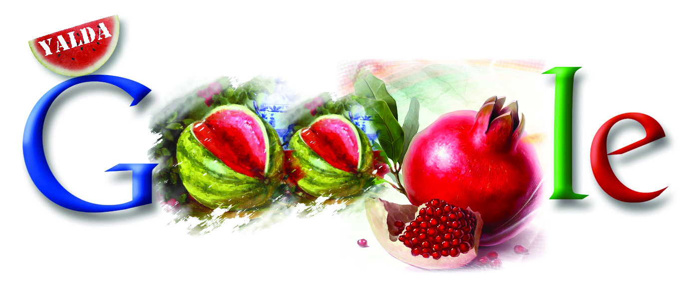 Yalda Night has been officially added to Iran's List of National Treasures in a special ceremony in 2008.