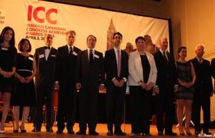 بزرگداشت دستاوردها و خدمات جامعه ایرانی  برگزار شده توسطICC  پنجم آوریل ۲۰۱۳