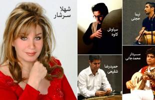 شهلا سرشار و گروه «جامه دران»  در بزم موسیقی ایرانی در تورنتو