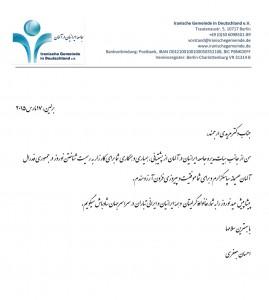 IG-Letter-Dr-Moridi