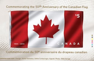 Canada-Day-Stamp