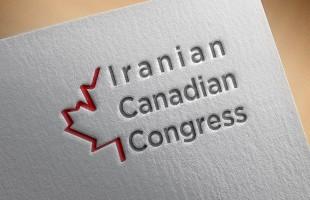 اطلاعیه کنگره ایرانیان کانادا در باره نظرسنجی در مورد معاهده هسته ای با ایران Iranian Nuclear Talks Survey - ICC Needs Your Feedback!
