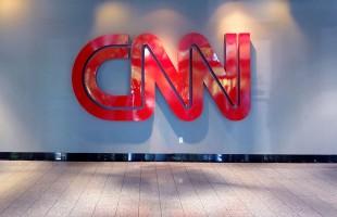 photo credit: CNN headquarters Atlanta   license