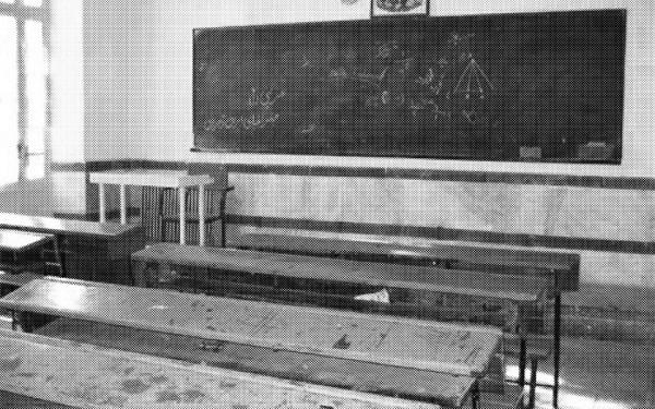 old-classroom