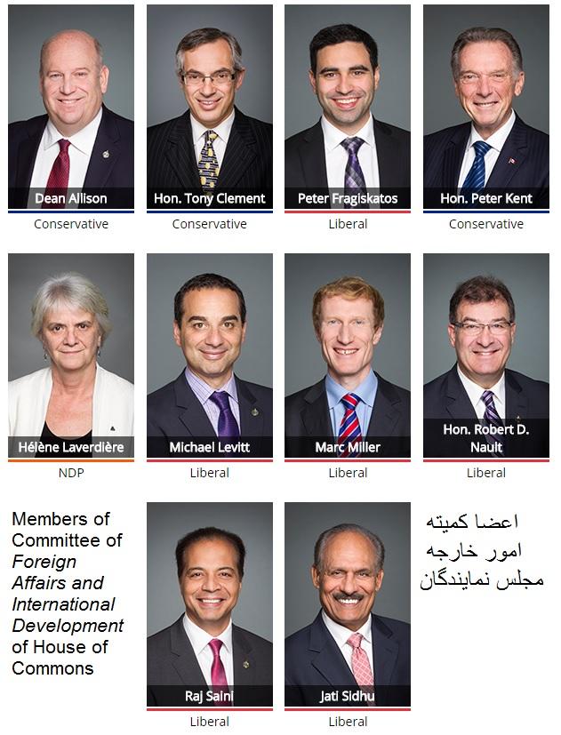 اعضا کمیته امور خارجه مجلس نمایندگان