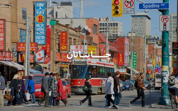 Photo: The City of Toronto / Flickr