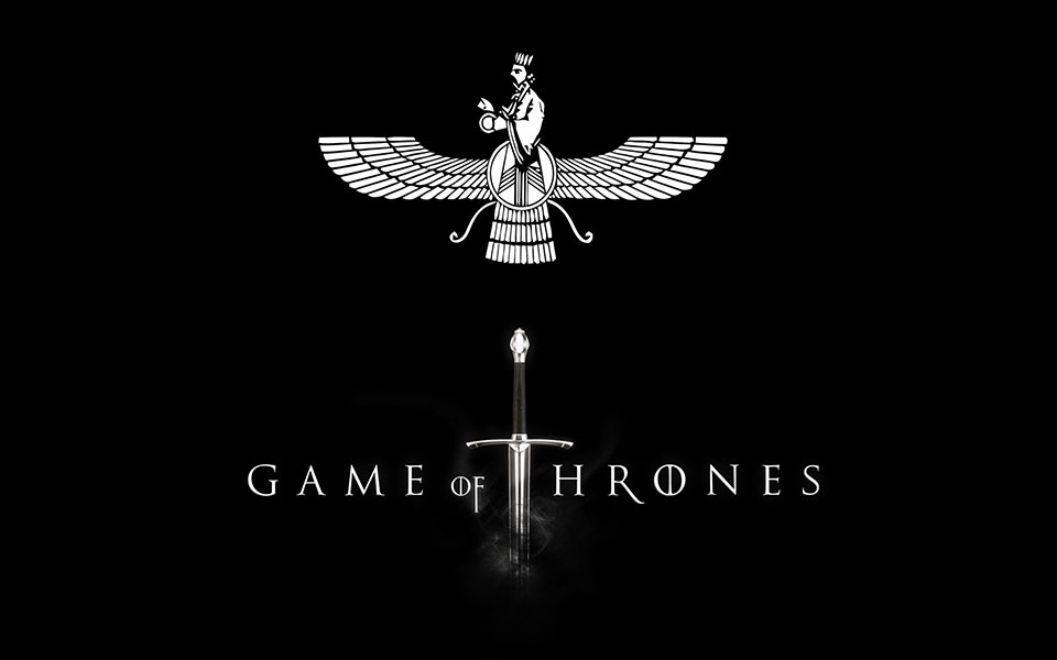 Game-of-throns