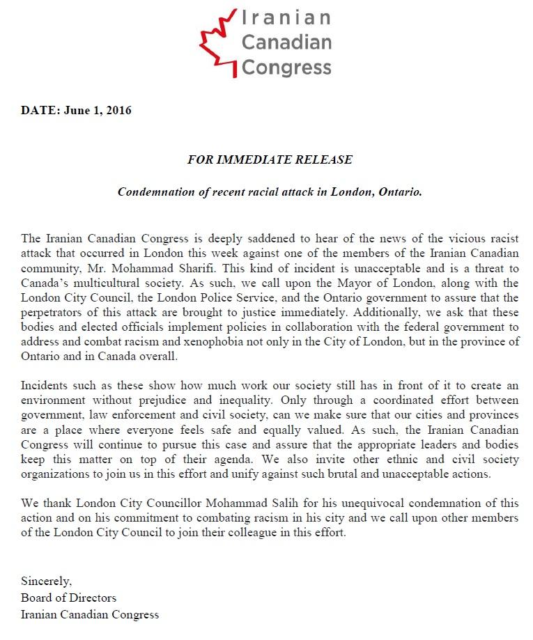 ICC Statement