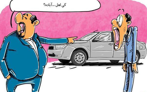 Karikatour