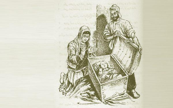 یافتن گازر صندوق داراب را