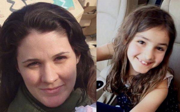 پلیس منطقه نیاگارا در جستجوی آلانا هیست است که به اعتقاد پلیس دختر 9 ساله اش لیلا صبری را به همراه دارد. عکس از پلیس نیاگارا