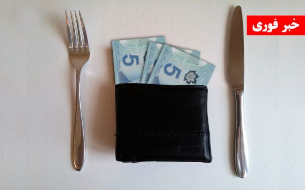 Ontario to increase minimum wage