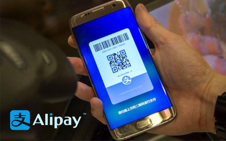 پلتفورم پرداخت پول «علی پی» در سال 2004 از سوی سایت علی بابا راه اندازی شد.