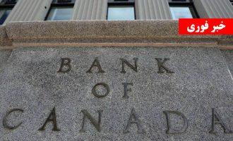 نرخ بهره پایه مدتها بود در کانادا در رقم بسیار پایین نیم درصد ثابت مانده بود.