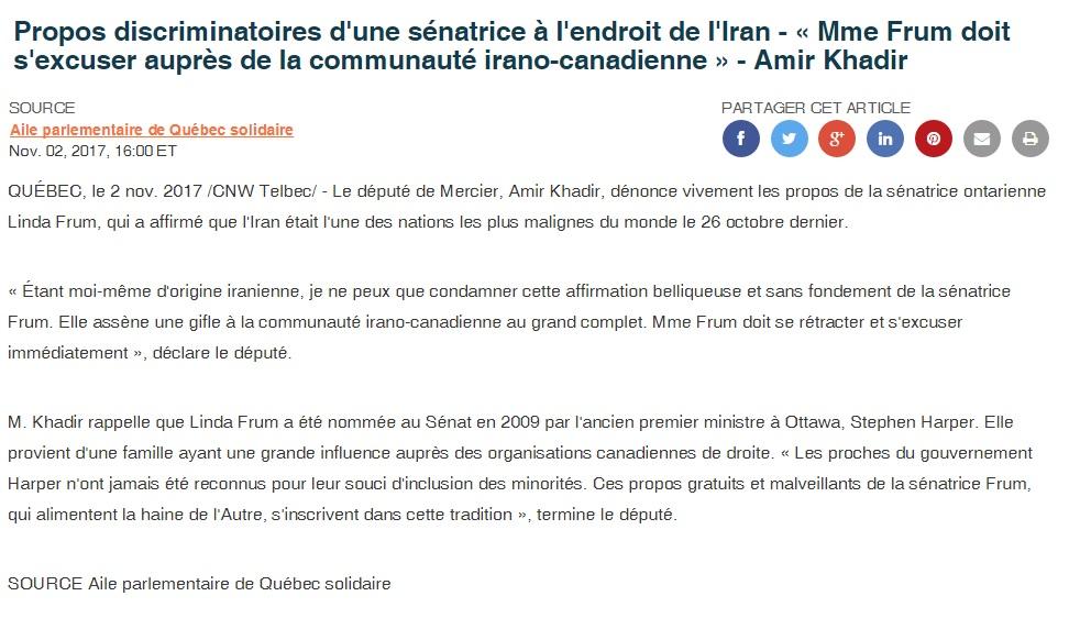 متن بیانیه «شاخه پارلماني» حزب «همبستگي کبک» Québec Solidaire در باره سخنان دکتر امير خدير نماينده مونتریال در مجلس کبک به زبان فرانسه