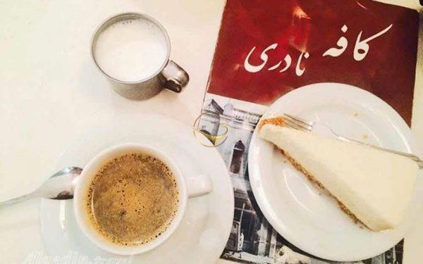 naderi-cafe