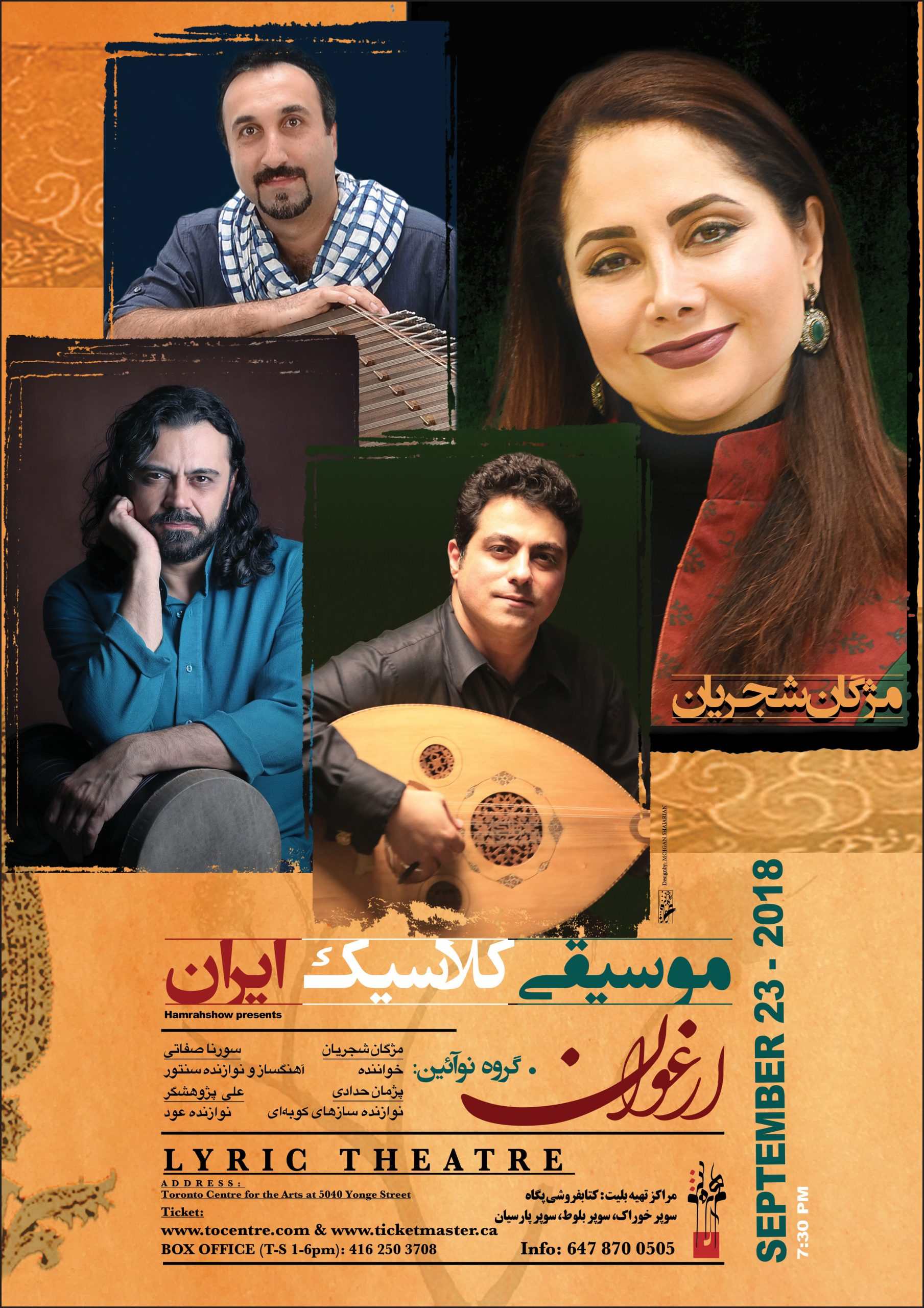 Mojgan-Shajarian-Concert