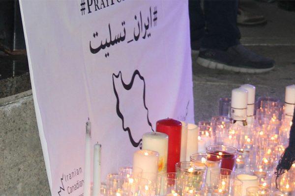 Irancondolences