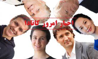 چهره های خبرساز امروز
