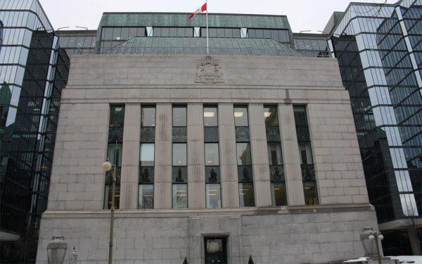 ساختمان بانک مرکزی کانادا