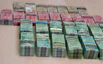 اسکرین شات- پول های توقیف شده