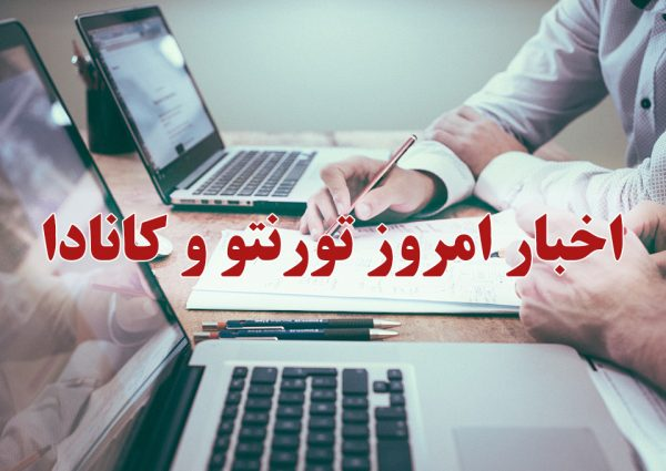 office-1209640_1920