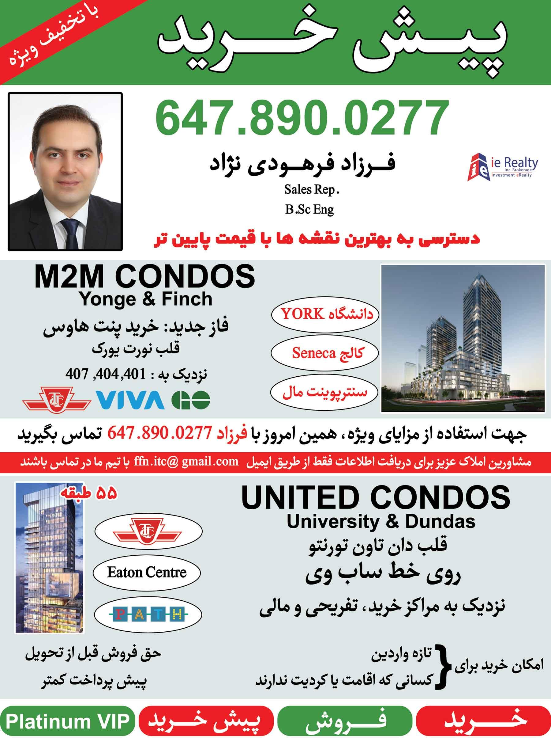 Farzad-Farhoodinejad-Ad