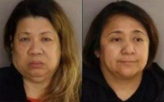 دستگیری این دو زن به اتهام کلاهبرداری